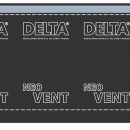 Веревки и шнуры - DELTA-NEO VENT PLUS, 0
