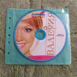 Музыкальные CD и аудиокассеты - MP3 диск песни Валерии, 0