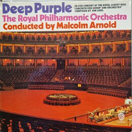 Виниловые пластинки - Deep purple - concerto for group and orchestra (1970), 0