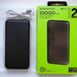 Универсальные внешние аккумуляторы - Power Bank Borofone BT20 10000mAh, 0