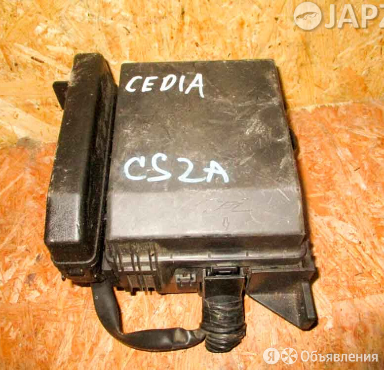 Блок Предохранителей Mitsubishi Lancer Cedia CS (2000-2003) по цене 700₽ - Кузовные запчасти, фото 0