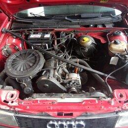 Транспорт на запчасти - Авторазбор Audi 80 B3, 0