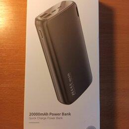 Универсальные внешние аккумуляторы - Power bank kuulla 20000mah, 0