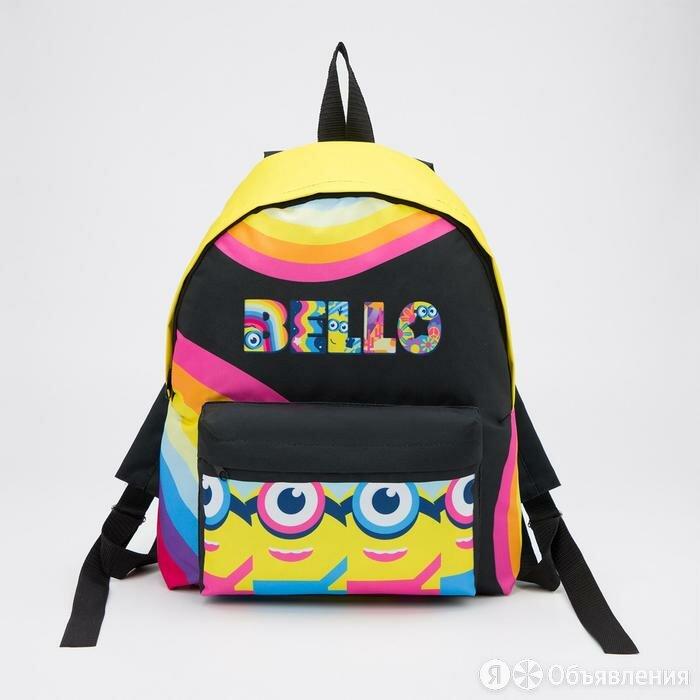 Рюкзак детский, отдел на молнии, наружный карман, цвет чёрный/разноцветный, '... по цене 1625₽ - Рюкзаки, фото 0