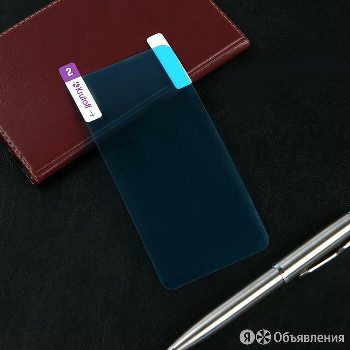 Защитное стекло Krutoff, для Samsung Galaxy S10e, гибридное, полный клей по цене 418₽ - Защитные пленки и стекла, фото 0