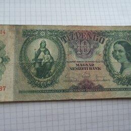 Банкноты - Венгрия 10 пенго 1936, 0
