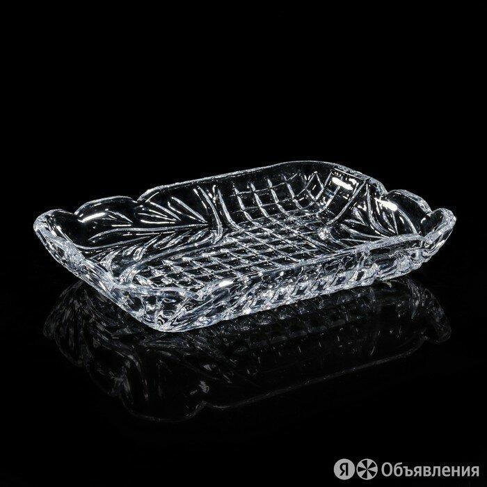 Блюдо хрустальное, 23×18 см по цене 1650₽ - Декоративная посуда, фото 0