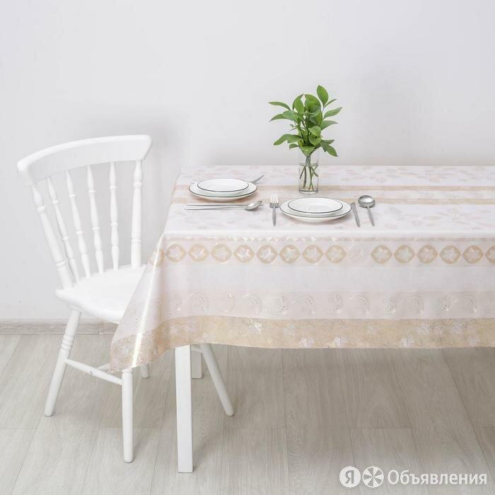 Клеёнка столовая на ткани 'Лепестки', ширина 137 см, рулон 20 метров по цене 7657₽ - Сувениры, фото 0