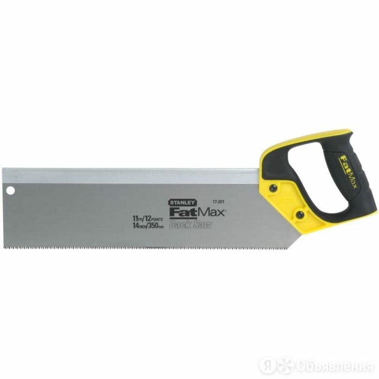 Универсальная ножовка по дереву Stanley Fatmax по цене 1320₽ - Пилы, ножовки, лобзики, фото 0