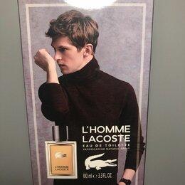 Парфюмерия - L'homme Lacoste туалетная вода, 0