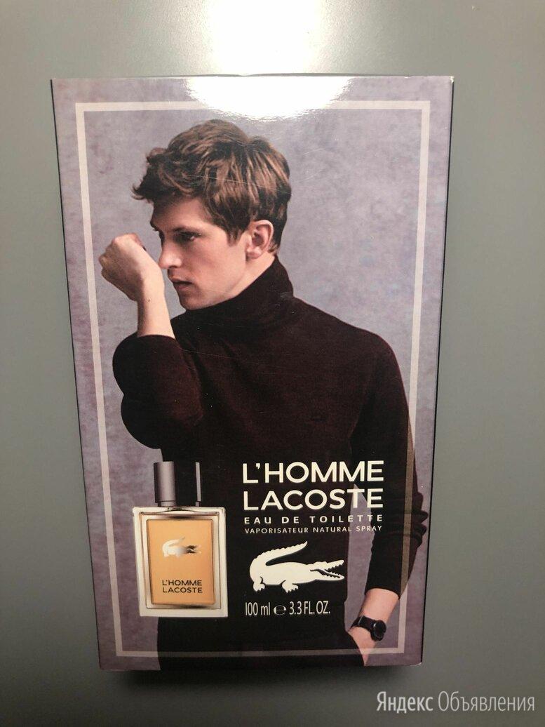 L'homme Lacoste туалетная вода по цене 3000₽ - Парфюмерия, фото 0
