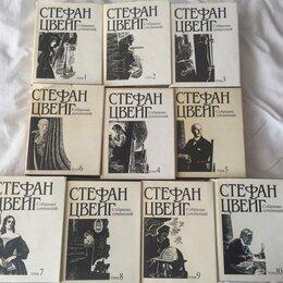 Художественная литература - Стефан Цвейг собрание сочинений 10тт Аст., 0