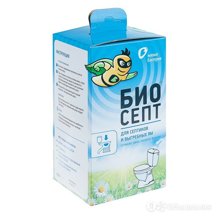 Средство для септиков и выгребных ям Биоактиватор Биосепт, 300 гр 12 доз по цене 757₽ - Септики, фото 0