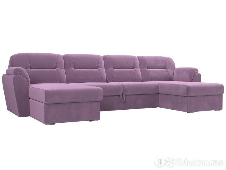 П-образный диван Бостон Сиреневый по цене 59890₽ - Диваны и кушетки, фото 0