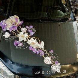 Украшения для организации праздников - Украшение свадебных машин. Большой бант на машину., 0