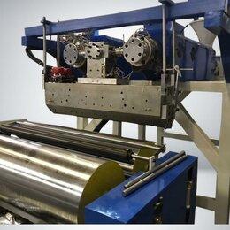 Производственно-техническое оборудование - Линия по производству стрейч пленки, 0