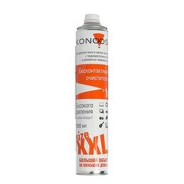 Чистящие принадлежности - Сжатый воздух Konoos KAD-1000, для продувки пыли, 1000 мл, 0