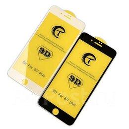 Защитные пленки и стекла - Защитное стекло iPhone 8, 0