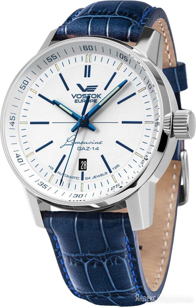 Наручные часы Vostok Europe NH35A/565A594 по цене 38160₽ - Наручные часы, фото 0