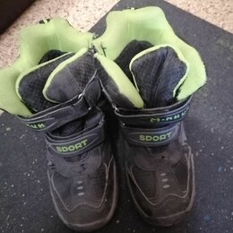 Ботинки - Зимние ботинки детские, 0