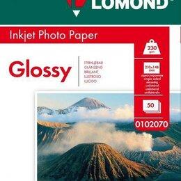 Бумага и пленка - Фотобумага Lomond П0102070 15х21 Inkjet А5 230г/м2, 0
