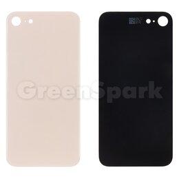 Корпусные детали - Задняя крышка для iPhone 8 (золото) (100% components), 0