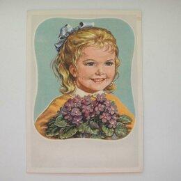 Открытки - Почтовая карточка. Дети. Девочка 1963 г , чистая, редкая, 0