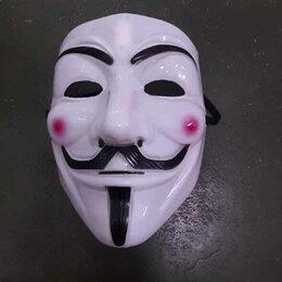 Карнавальные и театральные костюмы - Гай фокс маска прозрачная, 0