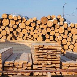 Пиломатериалы - Пиломатериалы доска брус вагонка дрова, 0