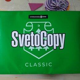 Бумага и пленка - Офисная бумага для принтера А4 Svetocopy (светокопи классик), 0