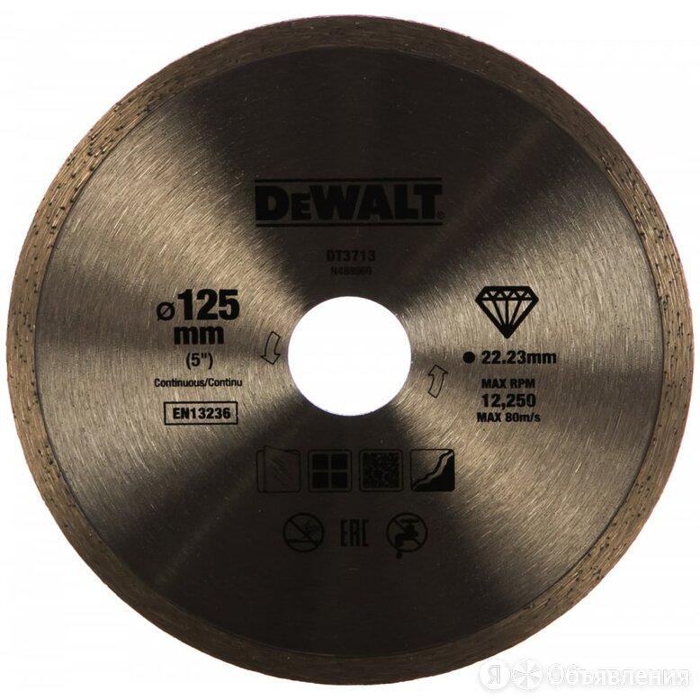 Алмазный диск Dewalt DT 3713 по цене 446₽ - Для шлифовальных машин, фото 0