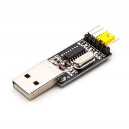 Прочее оборудование   - Преобразователь USB - UART TTL CH340G, 0