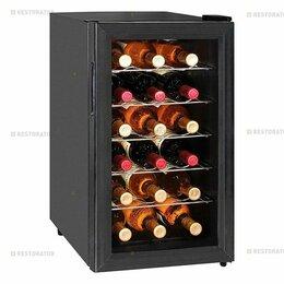 Винные шкафы - GASTRORAG Винный шкаф GASTRORAG JC-48, 0
