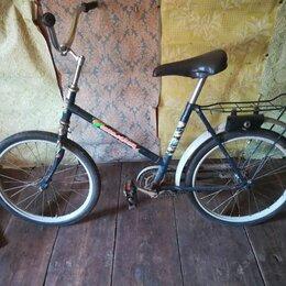 Велосипеды - Велосипед Школьник, 0