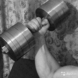 Аксессуары для силовых тренировок - Гантели разборные, 2х16(26), 0