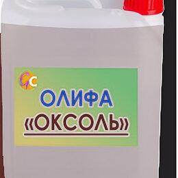 """Пропитки - Олифа """"Оксоль"""" (5 л.) ГОСТ 190-78, 0"""