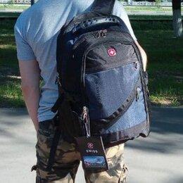 Рюкзаки - Рюкзак мужской синий+наушники, 0