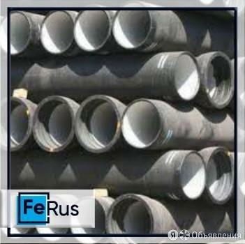 Труба чугунная 98х8,6 мм Л1 ГОСТ 9583-75 от Феруса по цене 24560₽ - Металлопрокат, фото 0