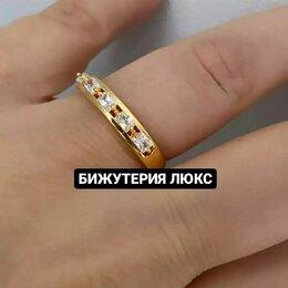 Кольца и перстни - КОЛЬЦО БИЖУТЕРИЯ ЛЮКС , 0
