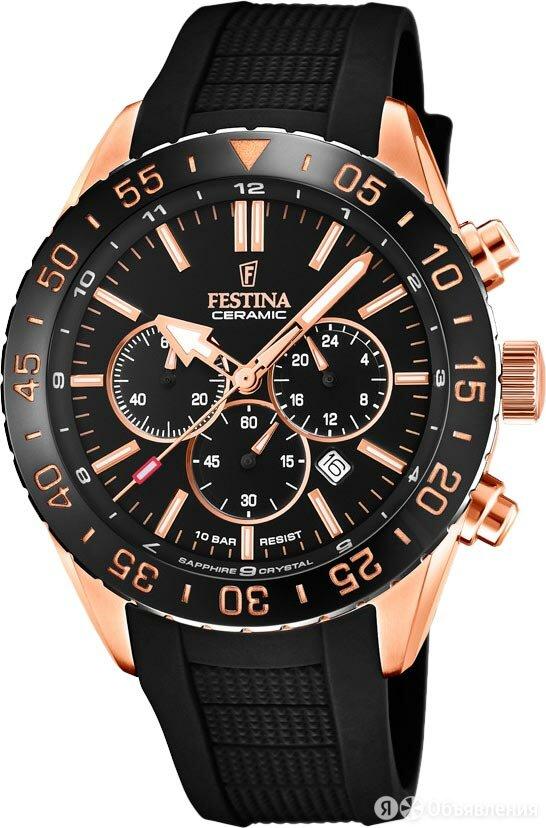 Наручные часы Festina F20516/2 по цене 19800₽ - Наручные часы, фото 0