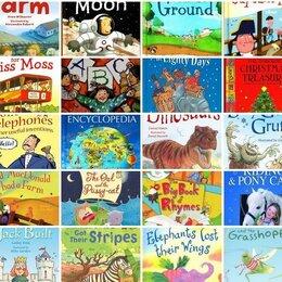 Книги в аудио и электронном формате - Детские книги оригиналы на английском электронные, 0