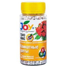 Удобрения - Удобрение JOY Трио Микс Комнатные цветы, 0
