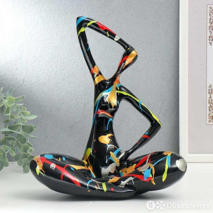 Сувенир полистоун 'Девушка - йога' чёрная, брызги краски 29х15,5х26 см по цене 4737₽ - Новогодние фигурки и сувениры, фото 0