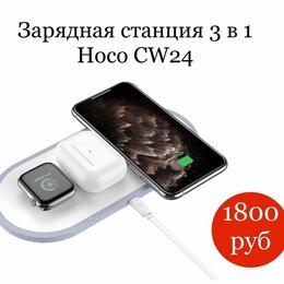 Док-станции - Беспроводное зарядное устройство двойное usams us-cd120 белое, 0