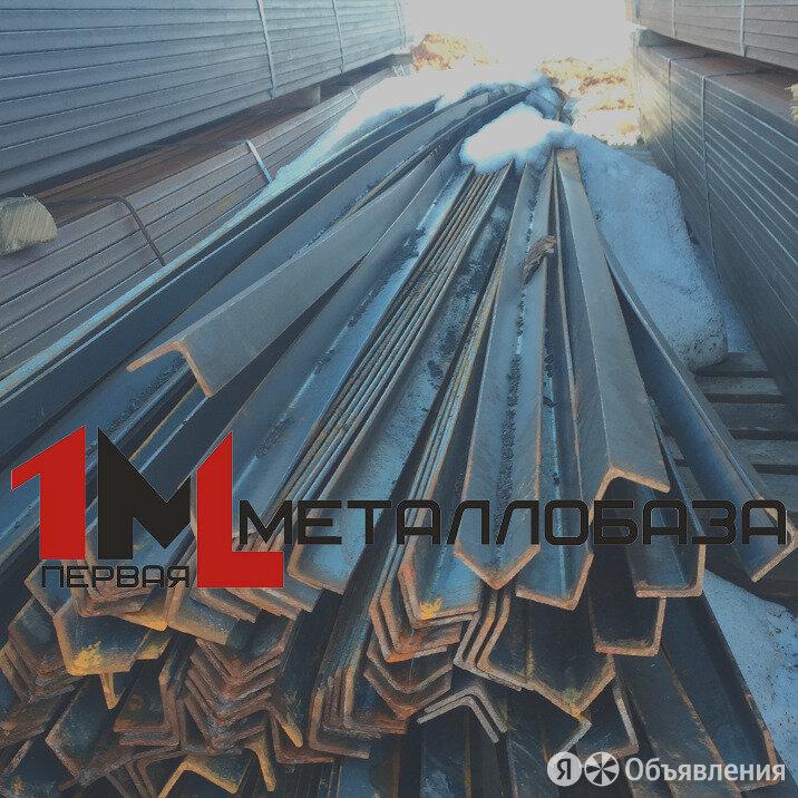 Угол 50х4 по цене 79000₽ - Металлопрокат, фото 0
