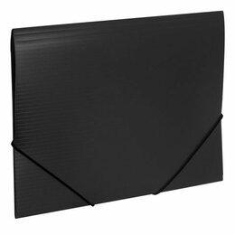 Канцелярские принадлежности - Папка на резинке  33мм  Brauberg Contract, черная 0.5мм, до 300 листов (50), 0