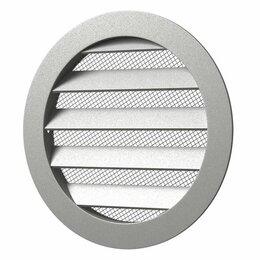 Решетки - 100РКМ Решетка круглая алюминевая с металлической сеткой с фланцем 100мм, 0