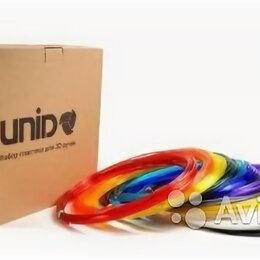 Расходные материалы для 3D печати - Набор пластика для 3D ручек: unid PRO-9 (по 10м. 9 мотков), 0