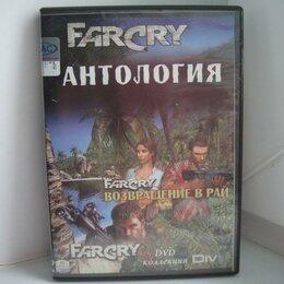 """Игры для приставок и ПК - PC DVD-ROM  Антология FARCRY """"Возвращение в рай""""  2005 - 2006 г, винтаж, 0"""