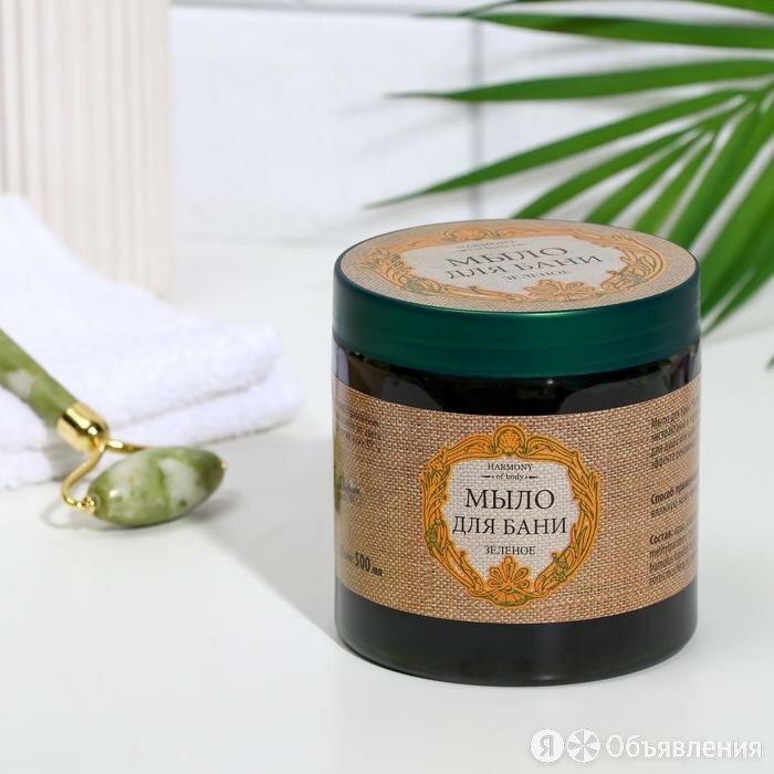 Мыло для бани Harmony of body, зелёное, 500 мл по цене 158₽ - Мыло, фото 0